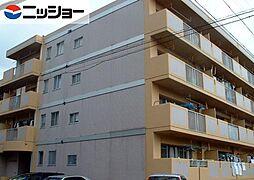ハウス大屋敷[1階]の外観