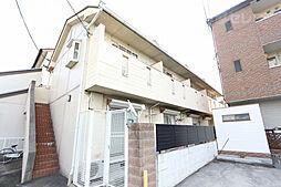 黄金駅 3.0万円