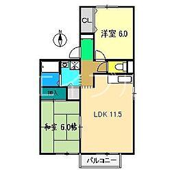 スクールサイトA棟[1階]の間取り