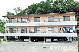 吉見駅 2.2万円