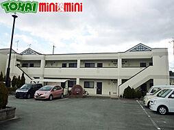 三重県多気郡明和町有爾中の賃貸アパートの外観