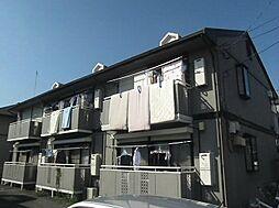 東京都府中市南町3丁目の賃貸アパートの外観