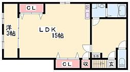 JR山陽新幹線 姫路駅 徒歩14分の賃貸マンション