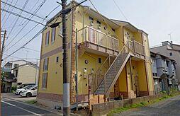 神奈川県川崎市幸区小向仲野町の賃貸アパートの外観