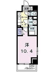 小田原駅 6.4万円