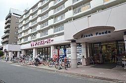 ファミリーステージ八田[2階]の外観