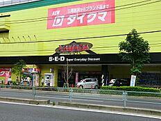 ヤマダ電機・ダイクマ平和台駅前店 約678m