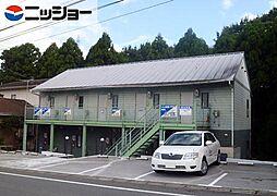 山城駅 2.0万円