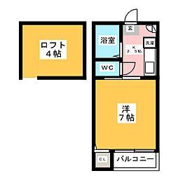 サンシティ箱崎[1階]の間取り