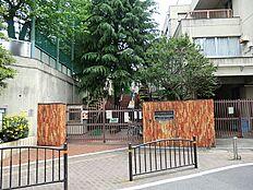 常磐松小学校(約600m約8分)