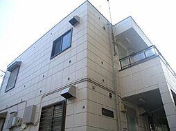 東十条駅 1.0万円