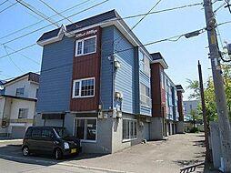 北海道札幌市白石区中央二条6丁目の賃貸アパートの外観