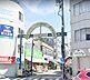 周辺,1K,面積18.02m2,賃料6.0万円,相鉄本線 西横浜駅 徒歩7分,JR横須賀線 保土ケ谷駅 徒歩15分,神奈川県横浜市西区久保町