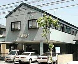 兵庫県姫路市広畑区西夢前台5丁目の賃貸アパートの外観