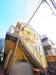 JR横浜線 大口駅 徒歩9分の賃貸アパート