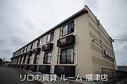 東福間駅 3.2万円