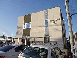 Sun Wood 英(サンウッドはなぶさ)[103号室号室]の外観