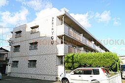 ファミールYOU[3階]の外観
