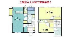 宇佐駅 5.7万円