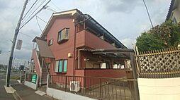 東京都三鷹市野崎1丁目の賃貸アパートの外観
