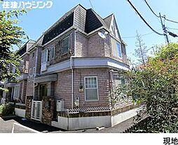 高輪台駅 5,980万円