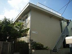 東京都府中市住吉町2丁目の賃貸アパートの外観