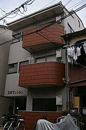 立地マンション[3階]の外観