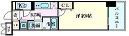 矢賀駅 6.6万円