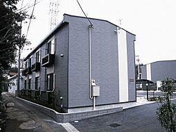 中央線 八王子駅 バス19分 尾崎下車 徒歩3分