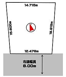土地(あいの里教育大駅から徒歩10分、212.86m²、1,280万円)