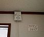 設備,1K,面積27.33m2,賃料4.9万円,京都市営烏丸線 今出川駅 徒歩4分,京都市営烏丸線 鞍馬口駅 徒歩16分,京都府京都市上京区新町今出川下ル西入弁財天町