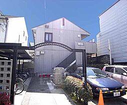 京都府京都市上京区新町通武者小路上る西無車小路町の賃貸アパートの外観