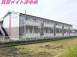三重県津市大園町の賃貸アパートの外観