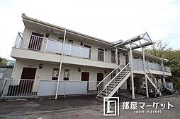 愛知県豊田市平和町4丁目の賃貸アパートの外観