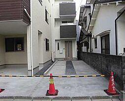 広島市佐伯区藤垂園