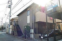 東京都世田谷区砧4丁目の賃貸アパートの外観