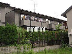 愛知県愛知郡東郷町春木台2丁目の賃貸アパートの外観