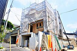 六甲駅 4,380万円