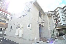 サンヒルズ黒崎駅[204号室]の外観