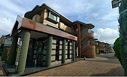 ローヤルマンション筑紫丘[305号室]の外観