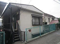 山手高橋アパート[202号室]の外観