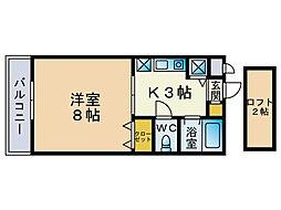 アルアー別府駅[3階]の間取り
