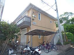 シャーメゾン・フィオーレA[1階]の外観
