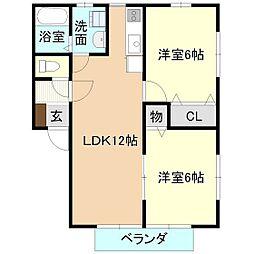 マハロ[2階]の間取り