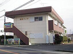 熊野ハイツ[202号室]の外観