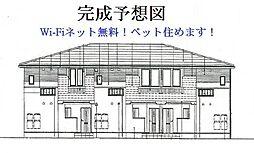藤阪元町新築ペット共生[2階]の外観