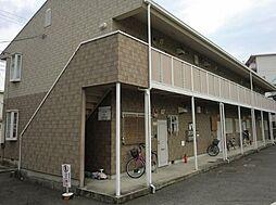 大阪府堺市東区丈六の賃貸アパートの外観