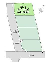 土地 西原町5丁目 全4区画 4号区