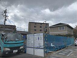 JR東海道・山陽本線 桂川駅 徒歩4分の賃貸マンション