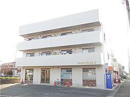 鴻巣駅 3.3万円